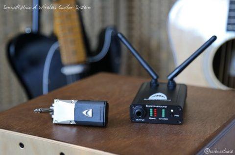 SmoothHound-Wireless-Guitar-System