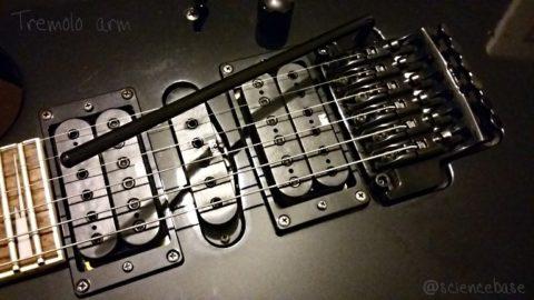 guitar-tremolo-arm